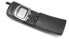 Nokia 8110 Original